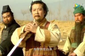 张飞与刘备恩若兄弟,一生对刘备忠心耿耿,却为一魏将收尸