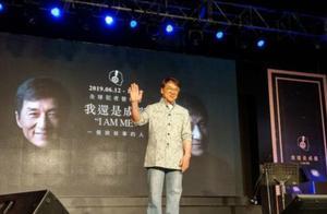 成龙台湾宣传新专辑,首次透露自己本名,曝林凤娇是自己最大福气