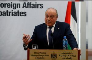"""巴勒斯坦拒绝了美国援助中东500亿美元的""""和平计划"""""""