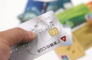 信用卡一直不用会注销吗 信用卡一直不激活会自动注销吗