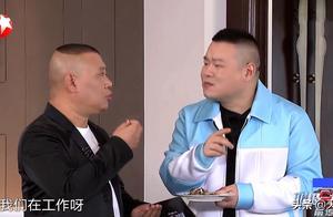 黄磊、张艺兴缺席《极限挑战》,是偶然还是退出的前兆?