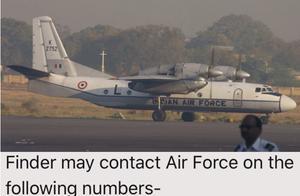 印度悬赏50万找飞机,起因:空军的运输机失联7天军方找不到