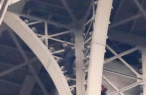 男子攀爬埃菲尔铁塔  导致景点关闭