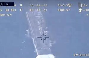 剧情反转!伊朗放出视频,无人机被击落是假!外国人给出犀利评价