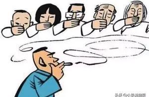 """「王源抽烟惹祸」认识烟草伤害,拒绝健康被""""烟""""没!"""