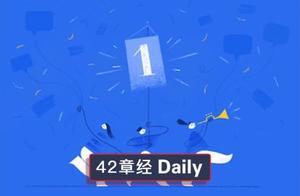 最成功的风险投资背后的故事(下)丨42 Daily