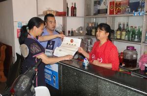 庐丰畲族乡人大组织开展集镇片区重点餐饮场所食品安全执法检查