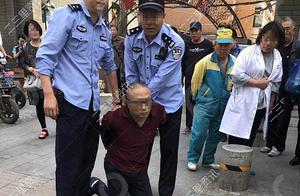 警情通报│沈阳沈河区朝阳街发生持刀伤人案件 嫌疑人已被抓获