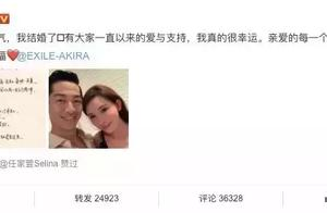 45岁林志玲宣布结婚,暴露了婚姻的3个真相