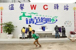 农村校厕改造不容忽视