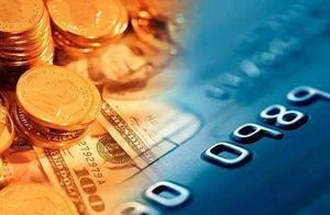 众力金融:平台应以用户为中心
