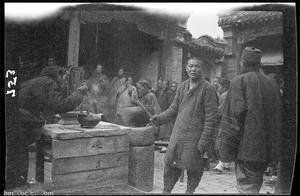 民国初期山东省泰山周围的农民生存状态,穷困不堪