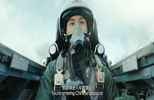 外国侦察机侵犯我国领空,空军出动两架歼11战机拦截,太霸气了