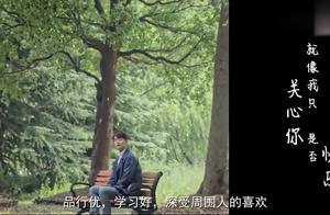 悲伤逆流成河:马天宇郑爽第三次合作,齐铭易遥幸福美满不悲伤!