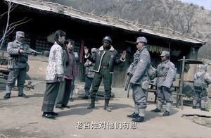 鬼子冒充八路说中国话,不料美女假装是日本人,一枪打爆鬼子的头