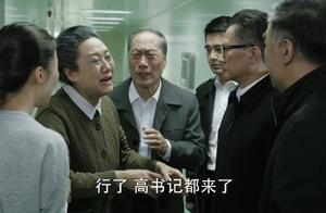 陈海出车祸,高育良和祁同伟还在逢场作戏,太没人性了!