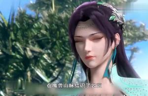 《斗破苍穹》第三季,萧炎征服美艳美杜莎女王,大老婆上位了!
