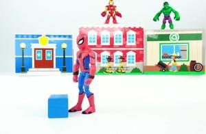 益智玩具英语启蒙,蜘蛛侠钢铁侠绿巨人玩积木汽车玩具