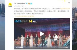 硬核!CCTV6临时改播《英雄儿女》却圈粉无数 网友:有态度!
