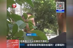 庐江:谨防新型骗局 投其所需精准欺骗 数人被骗