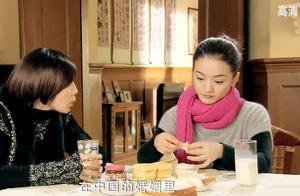 北京女孩跟穷小子谈恋爱,小姨一心泼冷水,涉农婚姻不好办啊