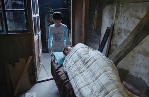 男孩长时间不在妈妈身边,竟开始嫌弃妈妈,妈妈无奈睡在破房子里