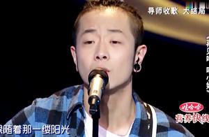 就在杨坤爆灯的一瞬间,感觉小伙子释然了!原创歌手不易!