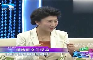 """闫学晶被曝是赵本山的""""私生女""""?来看看本人在现场是怎么说的!"""