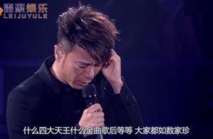 """他被人称为香港""""第五大天王"""",如今成为慈父,人生让人羡慕!"""