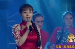 歌曲《红高粱组曲》,演唱:王二妮、红都组合
