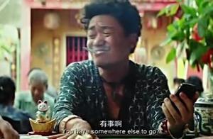 刘昊然摊上王宝强这表舅也是够了,打麻将居然忘了去机场接人