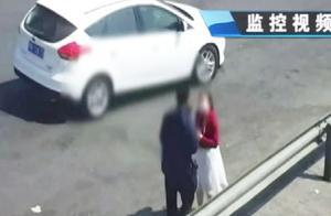 """女子暴力殴打男子,高速上演""""全武行"""",原因让民警哭笑不得"""
