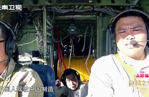 侣行:270这胆子不小,想在阿拉斯加开飞机,不怕出事啊!