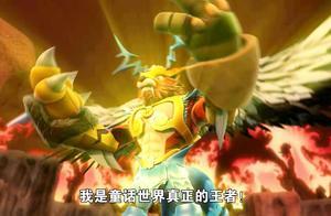 猪猪侠被五灵王完全操控,打败魔龙王并封印,还攻击迷糊老师!
