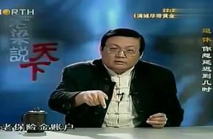 老梁:要推迟退休年龄,延迟到什么时候才算是个头?老梁怎么说