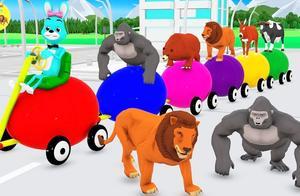 动物们坐奇趣蛋车外出游玩,到站后伸出滑梯滑着下车~