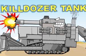 坦克世界动画:这是坦克铲车