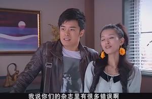 曾小贤和婉瑜去退订杂志,曾小贤终于知道了什么叫隐形的富豪了!