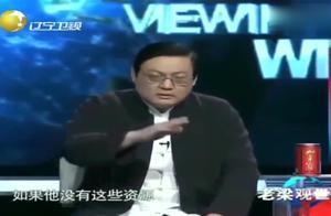 老梁:赵本山的《乡村爱情》里,最经典人物特征