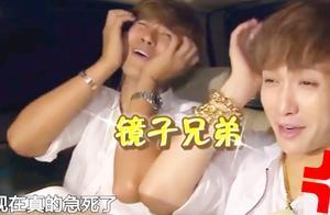 林俊杰自拍是真的狠,连迷弟张艺兴都不放过,网友却想起田馥甄?