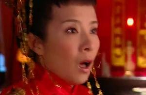 哑巴新娘[岳翎]02:胆小勿入,喜帕揭开吓坏新娘新郎发病,怎么了