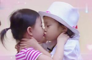 甜馨吻别小姐妹奥莉,亲完后奥莉一脸羞涩,都不好意思了!