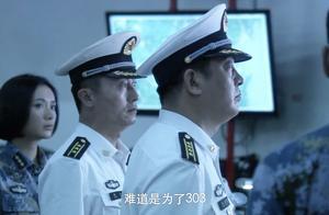 火蓝刀锋:国际海盗太猖獗,竟敢跑到中国劫持人质,海军立即出发