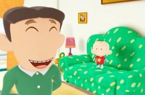 大耳朵图图:爸爸这是怎么了?一直笑个不停,图图也很不解