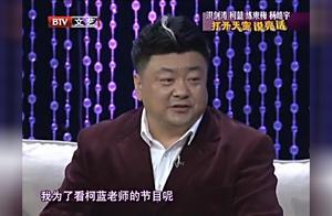 真不愧是洪剑涛,爆笑讲述为了柯蓝而开房,旁边的嘉宾都紧张了