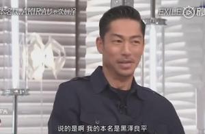 林志玲宣布结婚!不过她的日本老公是靠这个才能上的高中?