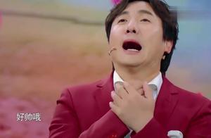 沈腾第一次演出视频被翻出,蔡少芬直呼很像刘德华,贾玲秒拆台