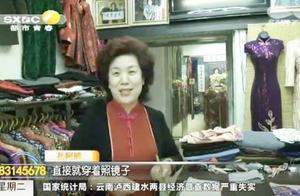 西安有位做旗袍的阿姨,十岁开始学习制作,40年演绎旗袍花样年华
