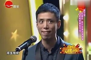 贾旭明,张康爆笑相声:巧接成语,笑料十足,包袱抖不停