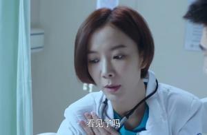 美女不停闹自杀医生不确定病因,不料美女锤她一拳,立马确定